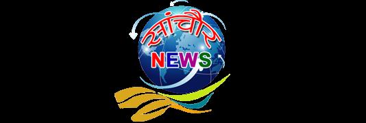 SanchoreNews.Com